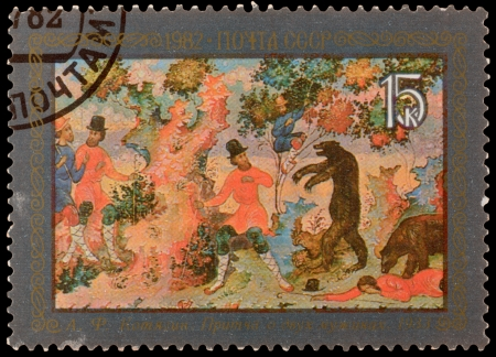 parable: USSR - CIRCA 1982: A stamp printed in the USSR, shows paint by Kotyagin Parable of the two peasants, circa 1982