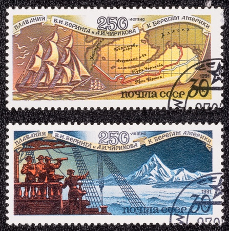 USSR - CIRCA 1991: A set of postage stamps printed in the USSR, shows Bering and Chirikov to the shores of America, circa 1991