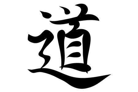 japanese characters: Japanese characters. Translation path. Vector illustration isolated on a white backgroundÂŒ