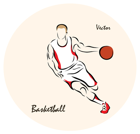 enemies: Vector illustration. Illustration shows a Summer Sports. Basketball