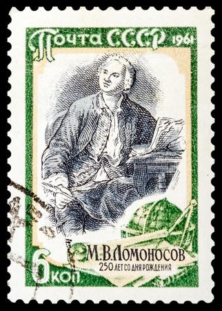 mikhail: USSR - CIRCA 1961: A stamp printed in USSR shows portrait of Mikhail Lomonosov - Russian scientist, series, circa 1961 Editorial