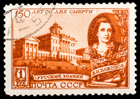 lenin: USSR - CIRCA 1949: A stamp printed in USSR shows portrait of architect Vasili Bazhenov and Lenin Library, Moscow, circa 1949 Editorial