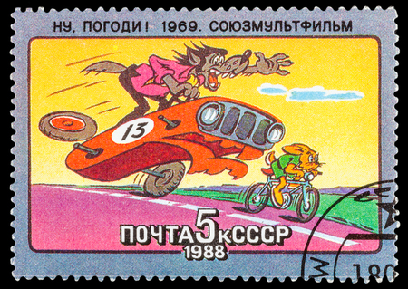 nu: USSR - CIRCA 1988: A stamp printed in USSR shows Cartoon film Nu,pogodi, series Cartoon heroes of the cult Soviet movie, circa 1988 Editorial