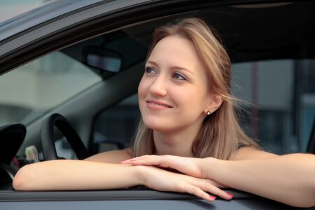 Woman Sitting In Car Stock Photo - 7714619