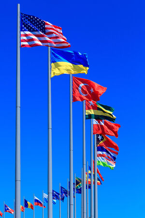 united nations: Flags against blue sky, copyspace  Stock Photo