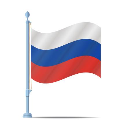 Vlag van Rusland vector illustratie
