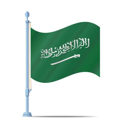 arabia: Flag of Saudi Arabia vector illustration Illustration