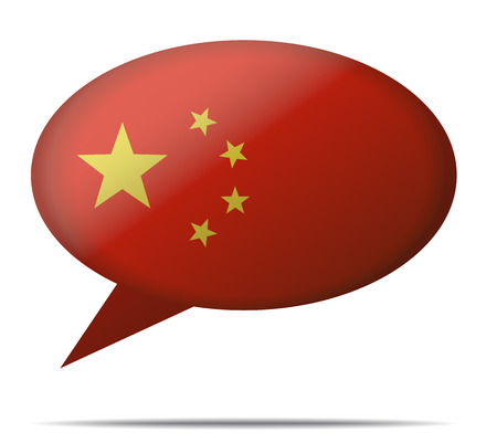 Illustration Speech Bubble Flag China Vector