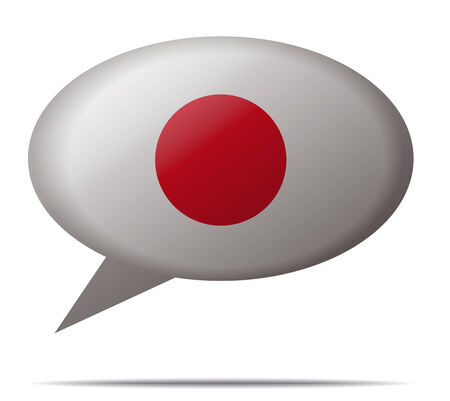 spech bubble: Illustration Speech Bubble Flag Japan