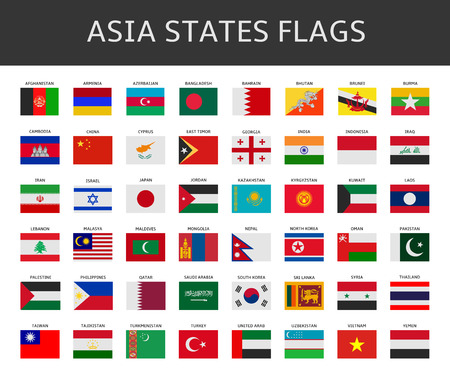 and asia: flag of asia states vector set