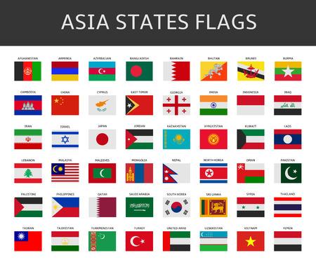 vlag van azië staten vector set Stock Illustratie