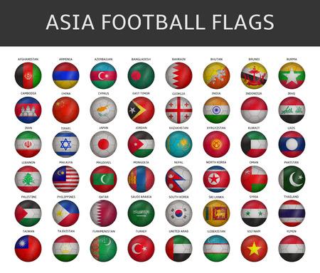 armenia: football flag of asia states vector set