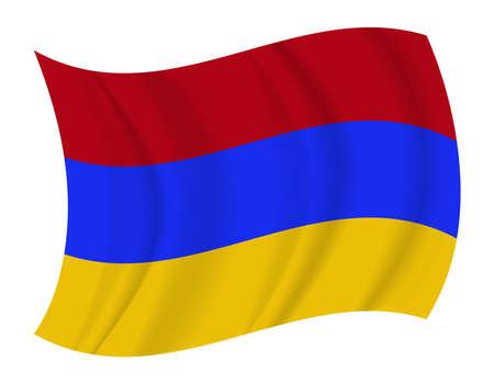 armenia: design Armenia flag waving vector