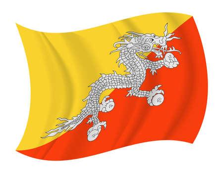 bhutan: ontwerpen Bhutan vlag zwaaien vector