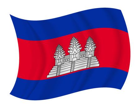 cambodia: design Cambodia flag waving vector Illustration