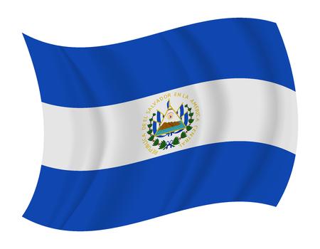 bandera de el salvador: dise�ar El Salvador bandera vector waving Vectores