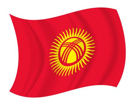 kyrgyzstan: design Kyrgyzstan flag waving vector Illustration