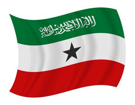 somaliland: design Somaliland flag waving vector