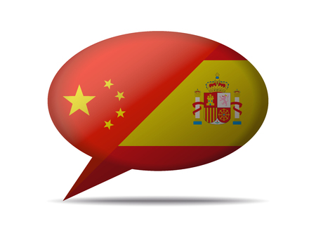 bilingual: bilingual chinese spanish