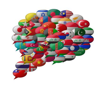 spreken azië talen Stock Illustratie