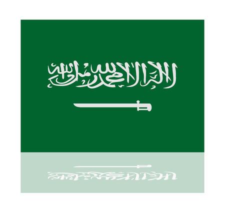 saudi arabia: reflection flag saudi arabia