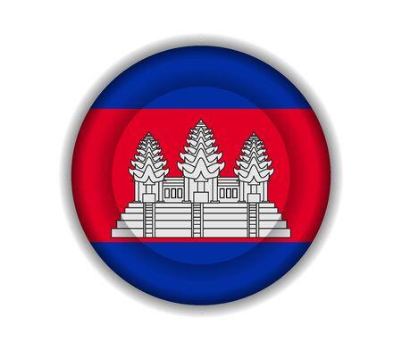 cambodia: button flags cambodia