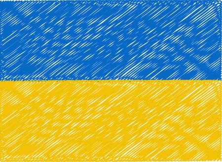 emblem of ukraine: ukraine flag embroidered zigzag