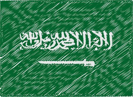arabia: saudi arabia flag embroidered zigzag