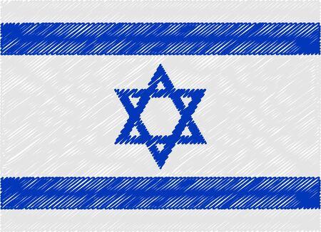 israel flag: israel flag embroidered zigzag