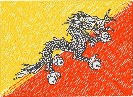 bhutan: bhutan flag embroidered zigzag Illustration