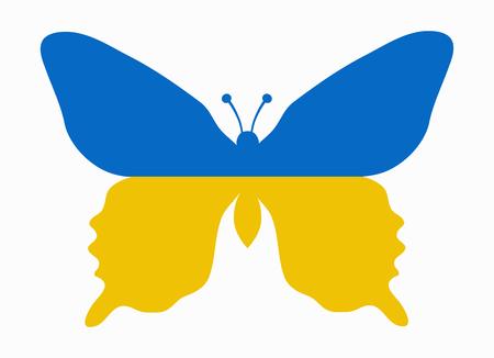 ukraine flag: ukraine flag butterfly