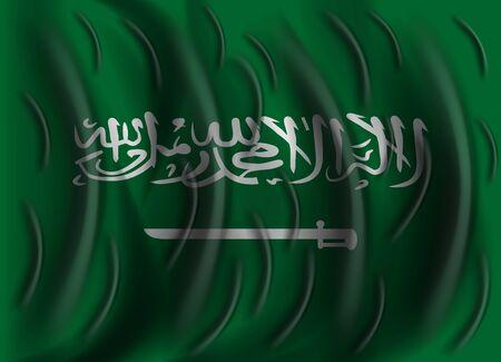 arabia: saudi arabia wind flag Illustration