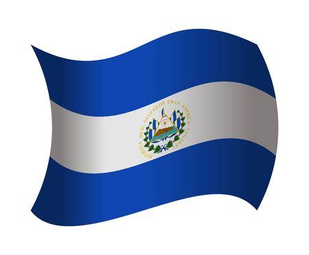 bandera de el salvador: bandera de El Salvador ondeando en el viento