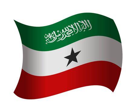 somaliland: somaliland flag waving in the wind