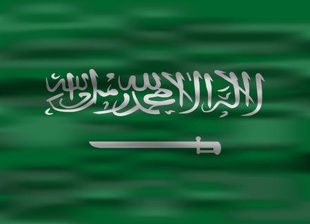 saudi: realistic flag saudi arabia Illustration
