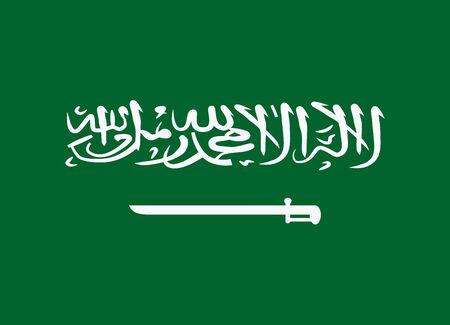 saudi arabia: flag of saudi arabia Illustration