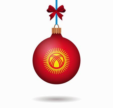 kyrgyzstan: isolated christmas ball kyrgyzstan