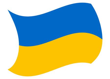 ukraine flag moved by the wind Illustration