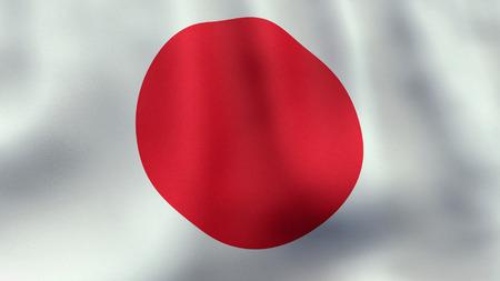 bandera japon: 3D prestados ondeando la bandera japonesa Foto de archivo
