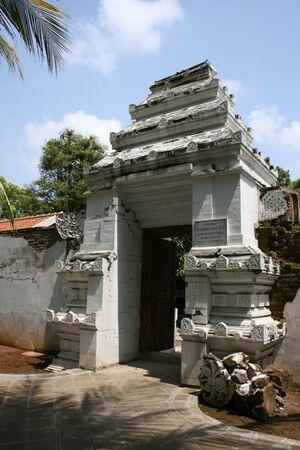 gate into the tomb of the kings Imogiri in Yogyakarta
