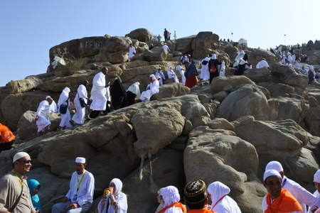 decentralization: MECCA, SAUDI ARABIA - MARCH 6: Muslims at Mount Arafat or Jabal Rahmah March 5, 2017 in Arafat, Saudi Arabia. This is the place where Adam and Eve (Adam and Hawa) met after being overthrown from heaven.