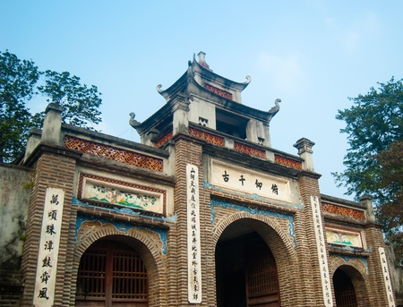 The gates of Co Loa Citadel, an ancient fortress north of Hanoi.