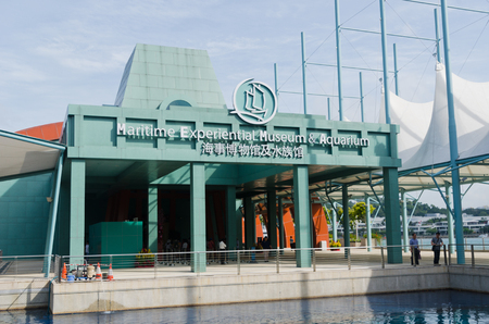 fish exhibition: The Maritime Experiential Museum and Aquarium on Sentosa Island in Singapore showcases the maritime silk route that Singapore was an important part of. Editorial