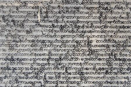 Engraved Burmese script from Sandamuni Paya in Mandalay. The pagoda houses hundreds of stone slabs on which is engraved Buddhist scriptures.