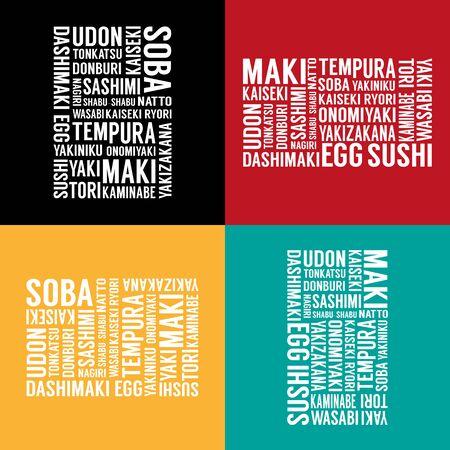 9 月に日本食品広告
