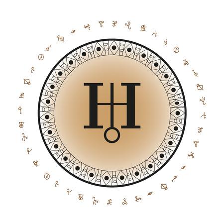背景の惑星の天王星のシンボル