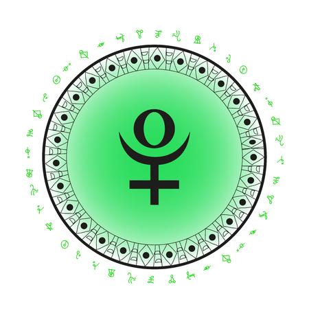 冥王星背景惑星記号です。ボヘミアン スタイル