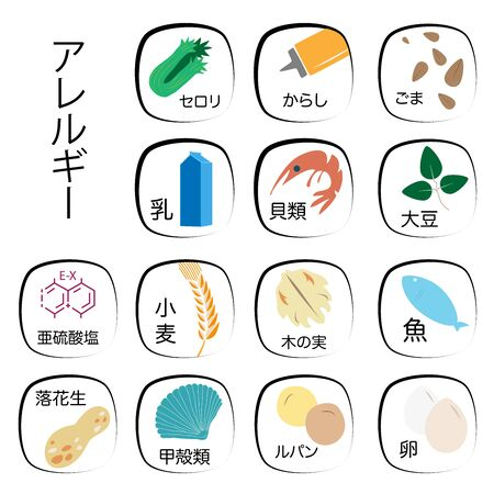 Allergens for Japanese people traveling