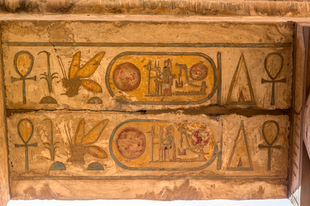 hieroglyphic: horizontal view of a hieroglyphic of the Great Hypostyle Hall of the Temple of Karnak, Luxor Egypt