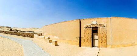 egyptology: a panoramic view of the Mereruka Mastaba, Saqqara, Egypt